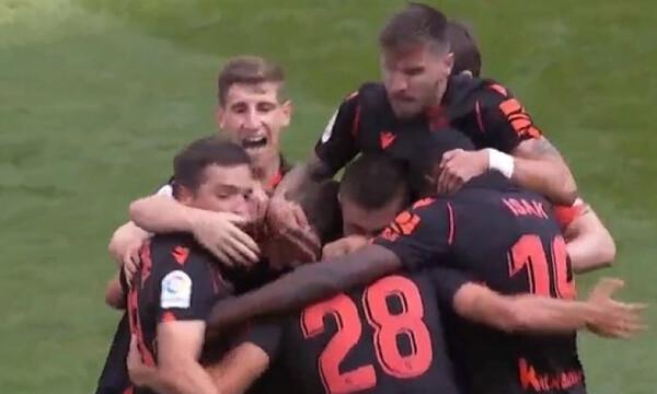 La Liga: Τεράστια γκάφα από Μάσιπ και «ζωντανή» η Σοσιεδάδ (video)