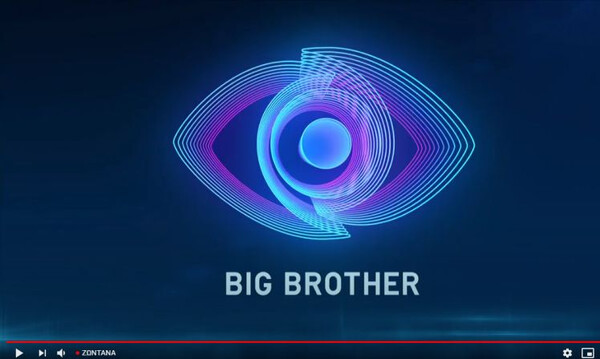 Big Brother: Το LIVE επιστρέφει – Οι πρώτες εικόνες από το σπίτι (photos)