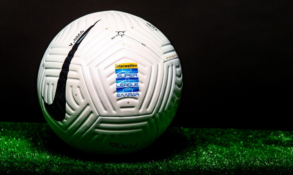 Super League: Το πρόγραμμα της 3ης αγωνιστικής (photo)