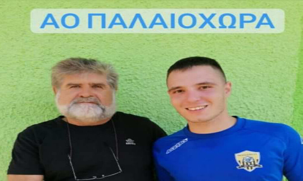 Επέστρεψε στην Παλαιόχωρα ο Κυριλλίδης!