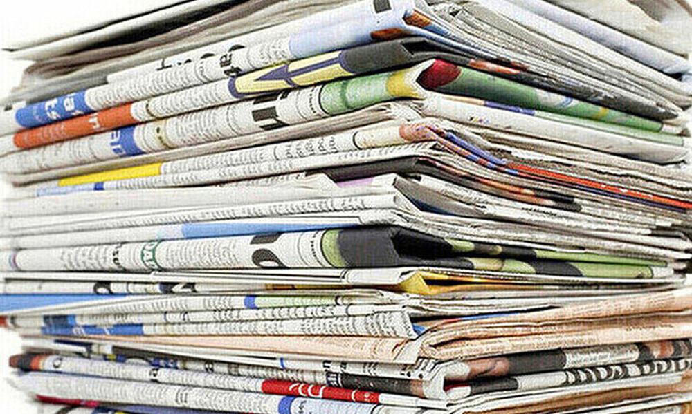 Τα πρωτοσέλιδα των αθλητικών εφημερίδων σήμερα (16/09)