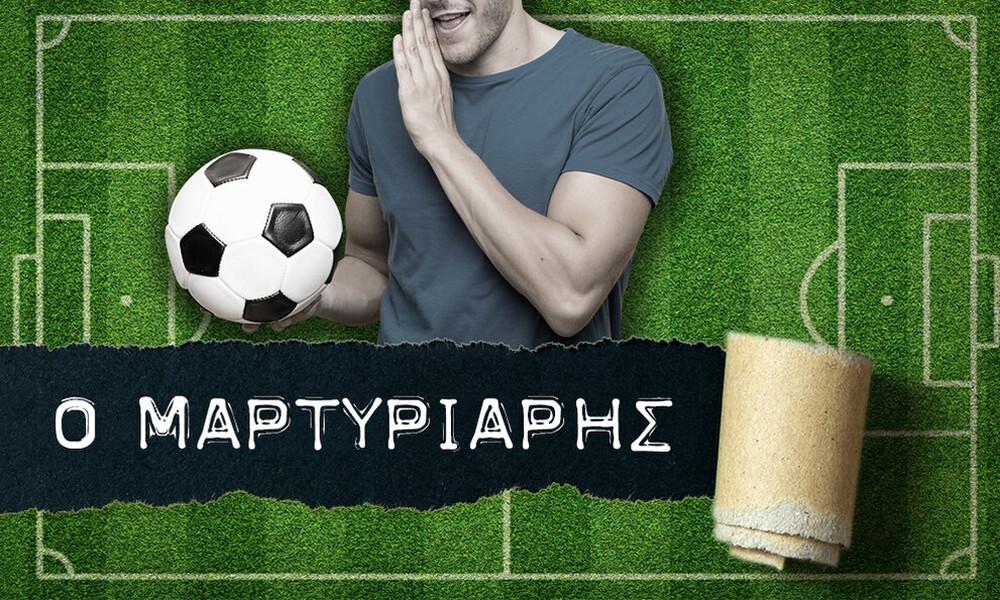 Η… μιζέρια που δεν υπάρχει, ο νόμος των προπονητών, ο Ίβιτς και ο Γιαννούλης!