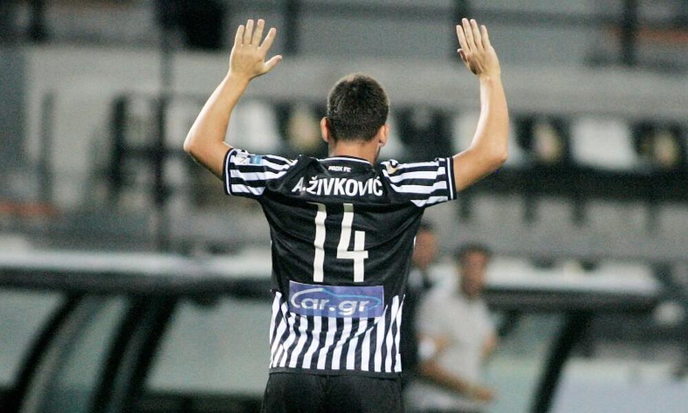 Αντρίγια Ζίβκοβιτς: «Αγαπώ τον ΠΑΟΚ»!