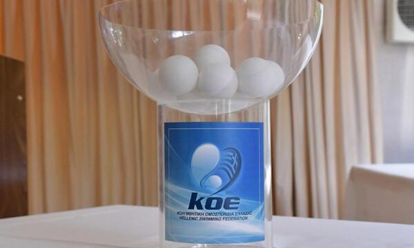 Πόλο: Με Τηλεδιάσκεψη οι Κληρώσεις των πρωταθλημάτων Α1 Ανδρών και Α' Γυναικών
