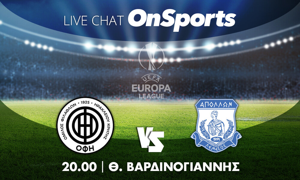 LIVE ΟΦΗ-Απόλλων Λεμεσού 0-1 (τελικό)