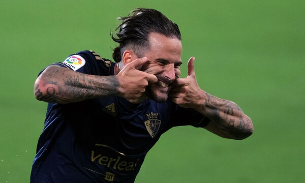La Liga: Οι εμβληματικοί πανηγυρισμοί των τελευταίων ετών (photos+video)