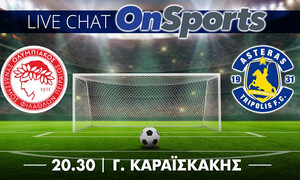 Live Chat Ολυμπιακός-Αστέρας Τρίπολης 3-0 (τελικό)