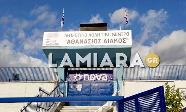 Λαμία-ΟΦΗ: Επίσημα «Αθανάσιος Διάκος» το ΔΑΚ Λαμίας (video)