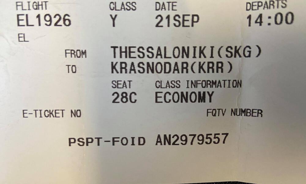 ΠΑΟΚ: Απρόοπτο με την πτήση για Ρωσία, περιμένει την αποστολή ο Σαββίδης στο Κράσνονταρ