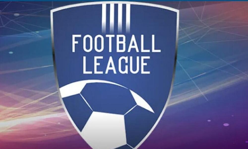 Football League: Με 20 ομάδες τη σεζόν 2020-2021