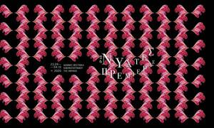 Νύχτες Πρεμιέρας: Σε θερινά σινεμά όλες οι προβολές του Φεστιβάλ μετά τα νέα μέτρα