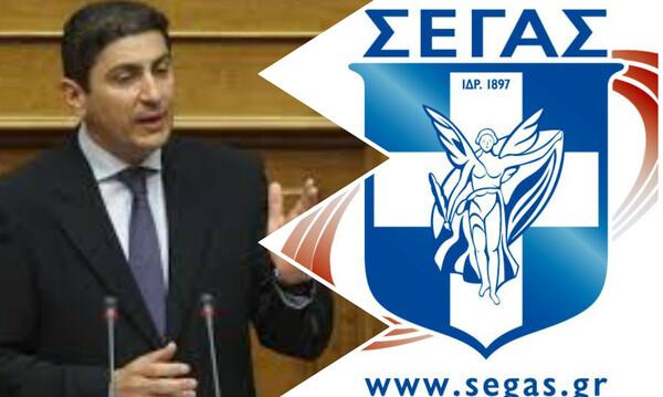 Στίβος: Ψήφισμα με τις υπογραφές 380 στελεχών κατά του νέου Νομοσχεδίου του κ. Αυγενάκη