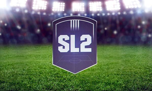 Super League 2: Την Πέμπτη χωρίς… κοινό η κλήρωση του πρωταθλήματος