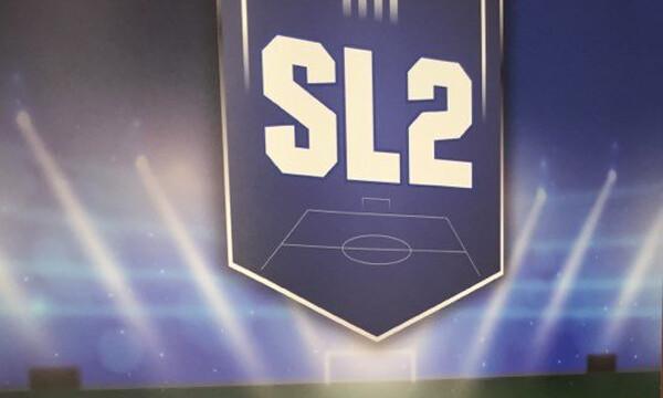 Στις 24/10 η σέντρα στη Super League 2 – Όλο το πρόγραμμα