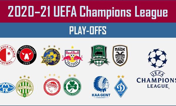 Champions League: «Συναγερμός» στην UEFA, θετικός σε κορονοϊό παίκτης που αγωνίστηκε στα play offs