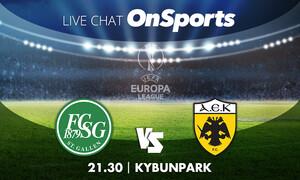 Σεντ Γκάλεν – ΑΕΚ LIVE: Η «μάχη» για την πρόκριση στο Europa League
