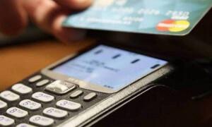 Τράπεζες: Έως 31 Δεκεμβρίου οι ανέπαφες συναλλαγές- Ποιες συναλλαγές δεν πραγματοποιούνται στα γκισέ