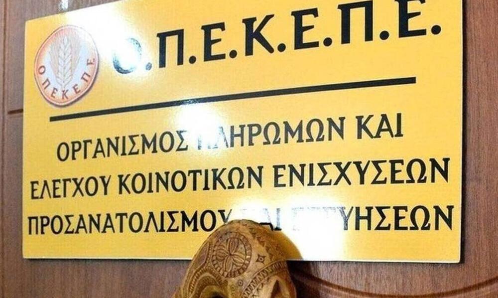 ΟΠΕΚΕΠΕ: Τεράστια πληρωμή ύψους 21 εκατ. ευρώ σε 235.544 δικαιούχους