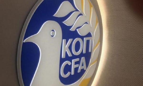 Δεν διακόπτουν το πρωτάθλημα στην Κύπρο - Πιστή τήρηση των μετρων
