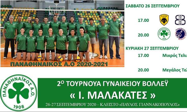 Βόλεϊ: Αναβιώνει το Τουρνουά «Ι. Μαλακατές» στο κλειστό «Παύλος Γιαννακόπουλος»