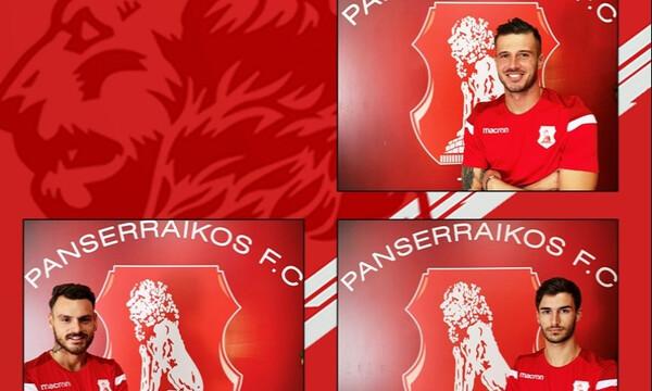 Πανσερραϊκός: Ανακοίνωσε τρεις ενόψει Football League!