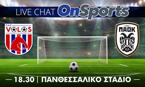 Live Chat ΝΠΣ Βόλος-ΠΑΟΚ