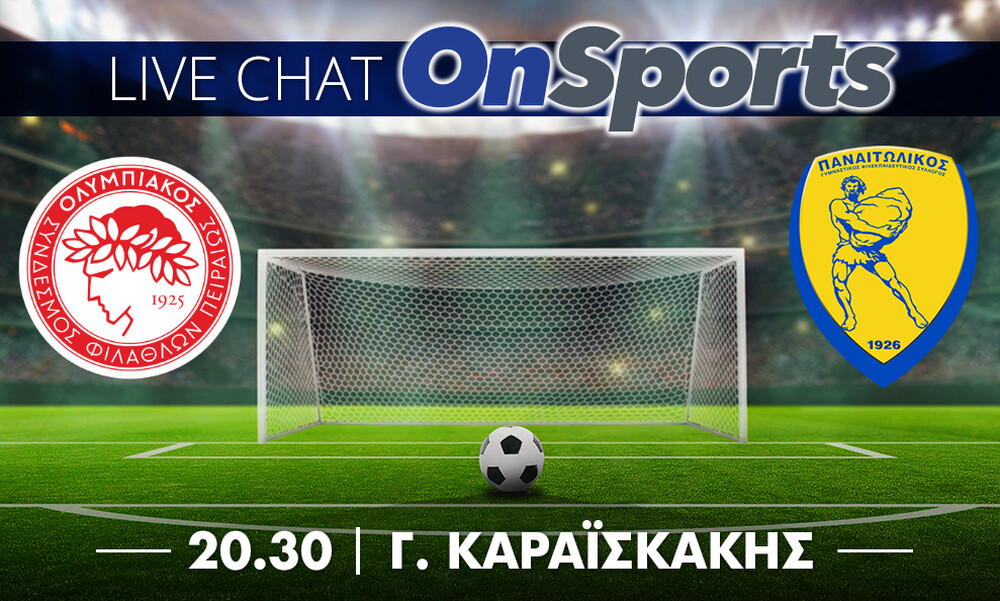 Live Chat Ολυμπιακός-Παναιτωλικός 2-0 (τελικό)