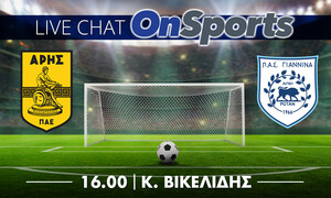 Live Chat Άρης-ΠΑΣ Γιάννινα 0-1