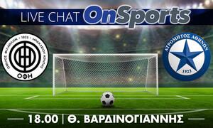 Live Chat ΟΦΗ-Ατρόμητος 2-2 (τελικό)