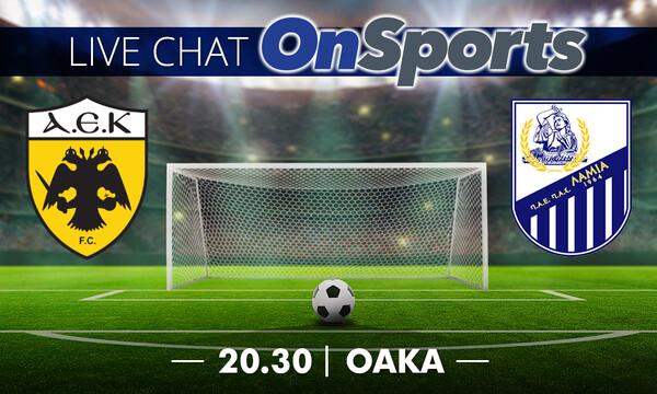 Live Chat ΑΕΚ-Λαμία 3-0 (ΤΕΛΙΚΟ)