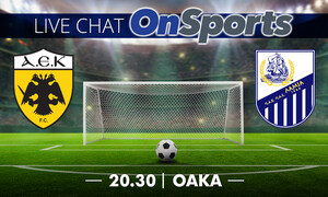 Live Chat ΑΕΚ-Λαμία 1-0