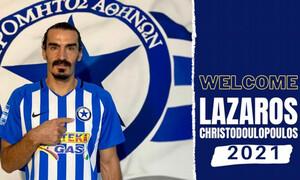 Επίσημα στον Ατρόμητο ο Χριστοδουλόπουλος που... παίζει με ΑΕΚ