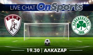 LIVE Chat ΑΕΛ – Παναθηναϊκός 1-1 (ΤΕΛΙΚΟ)