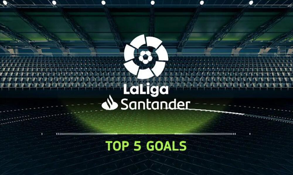 La Liga: Τα 5 καλύτερα γκολ της αγωνιστικής (video)