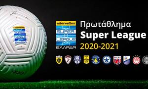 Super League: Αλλαγή ώρας στο ΠΑΟΚ-ΟΦΗ