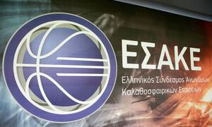 Η «φυγή» του Πανιωνίου φέρνει νέα κλήρωση στην Basket League