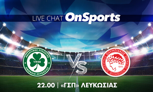 Live Chat Ομόνοια - Ολυμπιακός 0-0 (Τελικό)