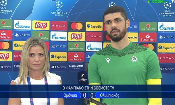 Φαμπιάνο: «Ικανοποιημένος απο την εικόνα της ομάδας, θα τα δώσουμε ολα στο Εuropa League» (video)