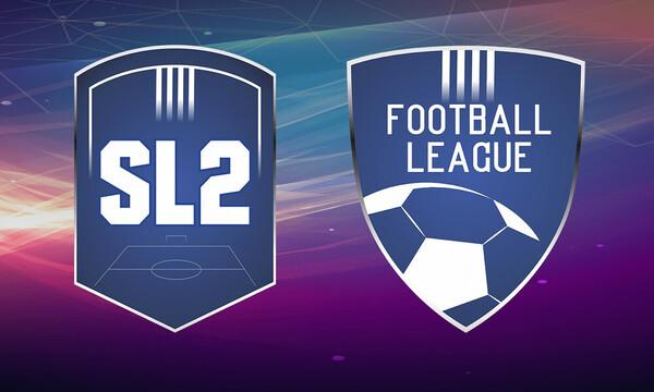 Super League 2: Επαναδιαπραγμάτευση με ΕΡΤ