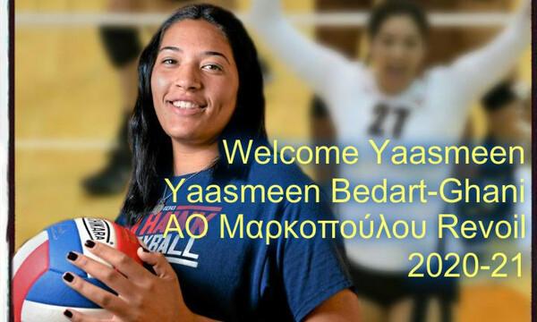 Βόλεϊ: Ενίσχυση εξ… Αμερικής για το Μαρκόπουλο με την Γιασμίν Μπεντάρτ Γκανί (video)