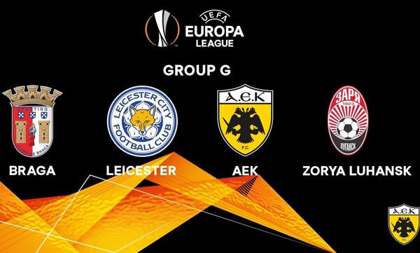Europa League: Με Μπράγκα, Λέστερ η ΑΕΚ
