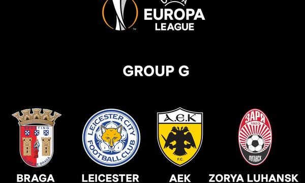 Europa League: Αυτοί είναι οι αντίπαλοι της ΑΕΚ