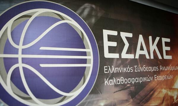ΕΣΑΚΕ: Άμεση απάντηση στον ΠΣΑΚ