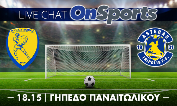 Live Chat Παναιτωλικός-Αστέρας Τρίπολης 1-1 (Τελικό)