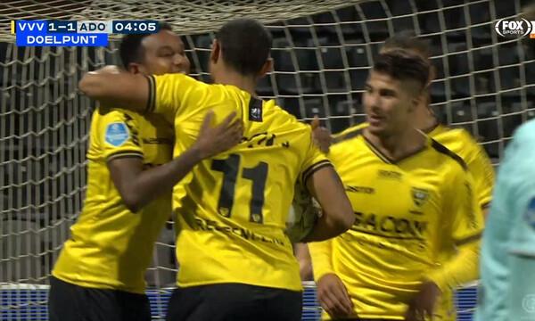 Νέο γκολ Γιακουμάκη με τη Φένλο (video)