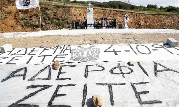 Παναθηναϊκός: «Δε θα ξεχαστεί από κανέναν μας» (Photo)