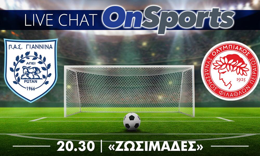 Live Chat ΠΑΣ Γιάννινα - Ολυμπιακός 1-1 (τελικό)