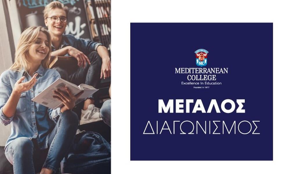 Ευκαιρία στην εκπαίδευση: Μεγάλος διαγωνισμός από Mediterranean College & DPG με δώρο υποτροφία!