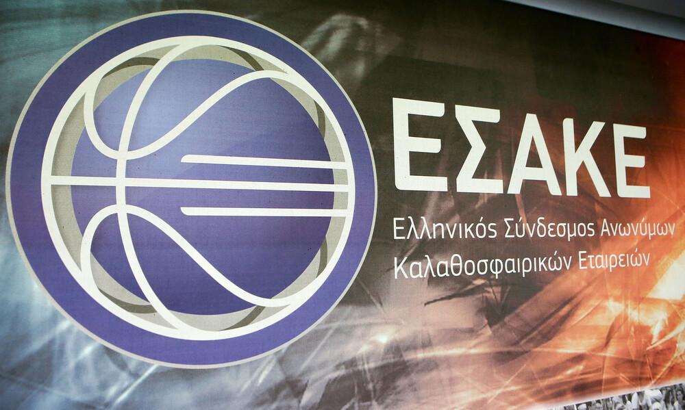 ΕΠΙΒΕΒΑΙΩΣΗ ONSPORTS: Ο Άρης με επιστολή στον ΕΣΑΚΕ τάχθηκε μαζί με τις 11 ΚΑΕ!