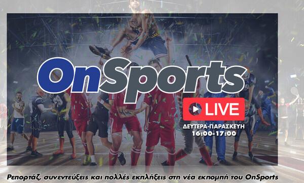 OnSports LIVE με Κυριακόπουλο, Σακελλαρίου